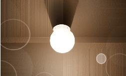 人感センサー照明